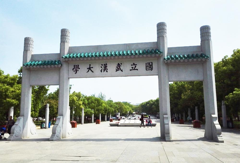 武汉大学门头及梅园片区改造工程
